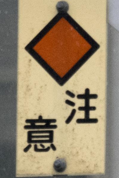 ND8_0204.jpg