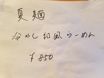 20170718_150001.jpg