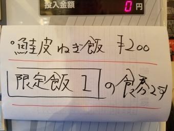 20170721_181631.jpg