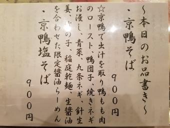20170722_225007.jpg