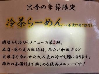 20170724_132809.jpg