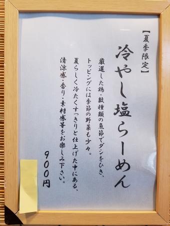 20170725_120056.jpg