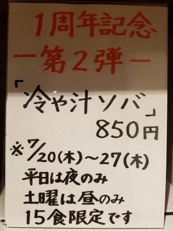 20170725_180309.jpg