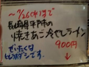 20170726_191027.jpg