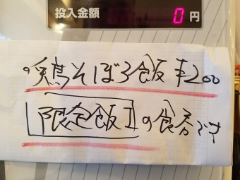 20170727_145450.jpg
