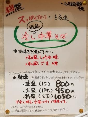 20170729_173343.jpg