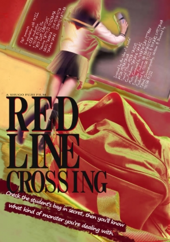RED LINE CROSSING0001