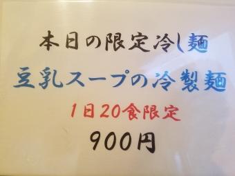 20170802_183835.jpg