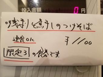 20170807_184256.jpg