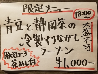 20170809_182136.jpg
