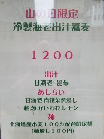 20170811_130157.jpg