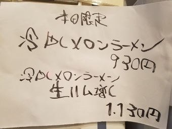 20170830_112926.jpg