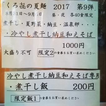 20170902_180019.jpg