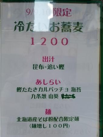 20170910_143827.jpg