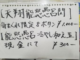 20170919_174252.jpg
