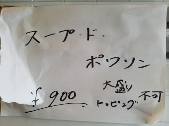 20170920_110117.jpg