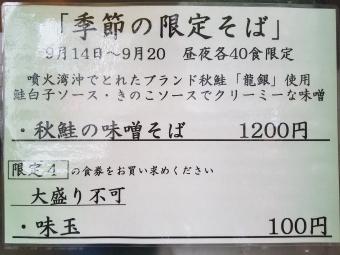 20170920_121721.jpg