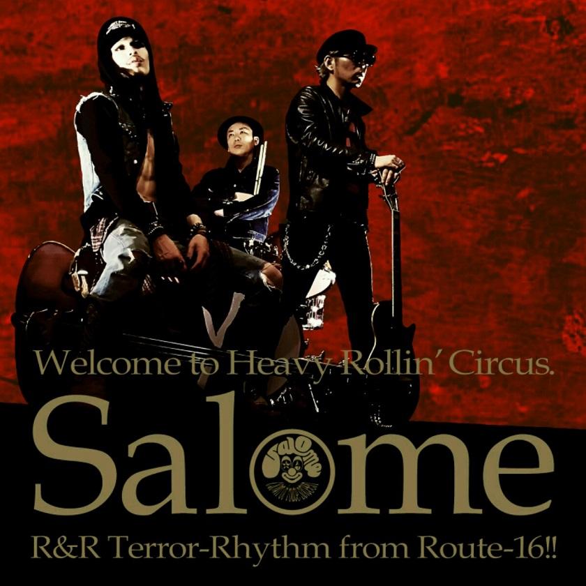salome_2016_type001.jpg