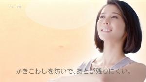 hanasari_makiron_014.jpg