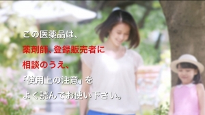 hanasari_makiron_016.jpg
