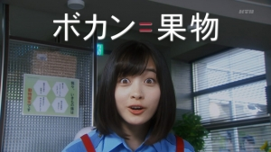hashikan_ikimono5_012.jpg