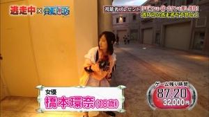 hashimotokanna_tosochu_005.jpg