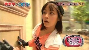 hashimotokanna_tosochu_012.jpg