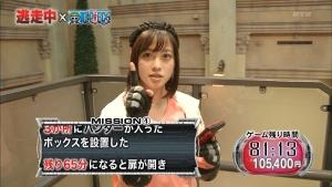 hashimotokanna_tosochu_014.jpg