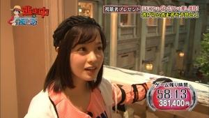 hashimotokanna_tosochu_022.jpg