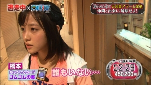 hashimotokanna_tosochu_024.jpg
