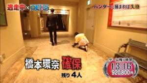 hashimotokanna_tosochu_035.jpg