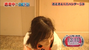 hashimotokanna_tosochu_038.jpg