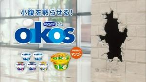 imaizumimaya_oikos_019.jpg