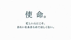 imoharuka_chifure_003.jpg