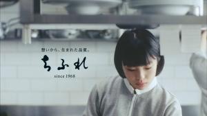 imoharuka_chifure_010.jpg