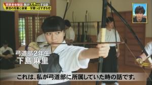 kamishiraisimoka_skj2017529_001.jpg