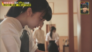 kamishiraisimoka_skj2017529_023.jpg