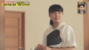 kamishiraisimoka_skj2017529_024.jpg