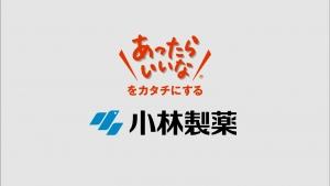katonatsuki_faichi_001.jpg