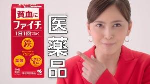 katonatsuki_faichi_004.jpg