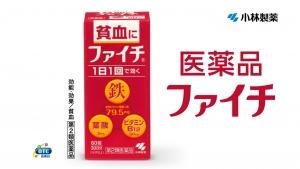 katonatsuki_faichi_012.jpg