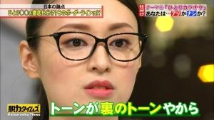 kuriyamachiaki_zdt_014.jpg