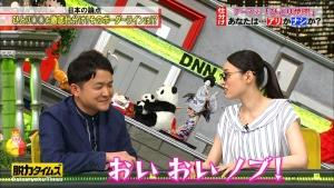 kuriyamachiaki_zdt_017.jpg
