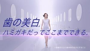 kusakaritamiyo_ccp_001.jpg