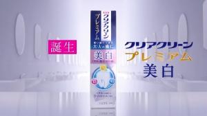 kusakaritamiyo_ccp_004.jpg