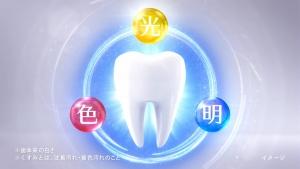 kusakaritamiyo_ccp_005.jpg
