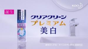 kusakaritamiyo_ccp_006.jpg