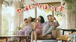 matsumotohonoka_hojicha_012.jpg