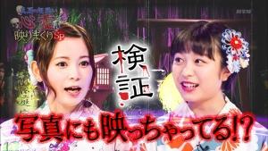 tsukika_shinreib_003.jpg
