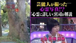 tsukika_shinreib_004.jpg